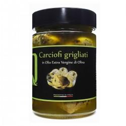 Carciofi alla Brace in olio extra vergine di oliva - Quattrociocchi - 320gr